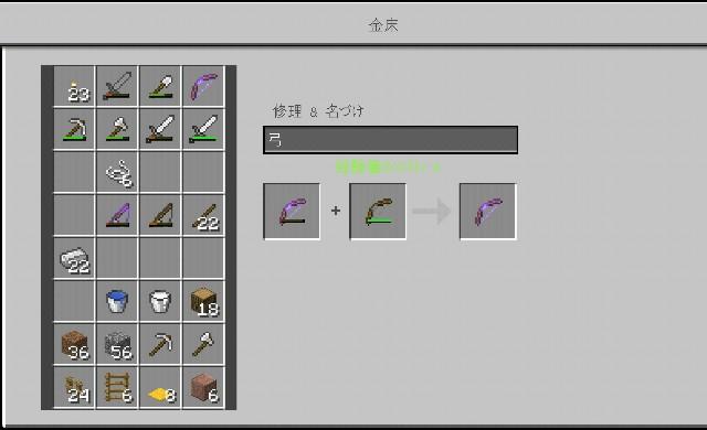 f:id:morifumikirikita319:20180514093611j:image