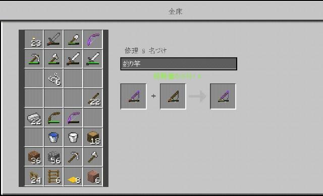 f:id:morifumikirikita319:20180514094406j:image
