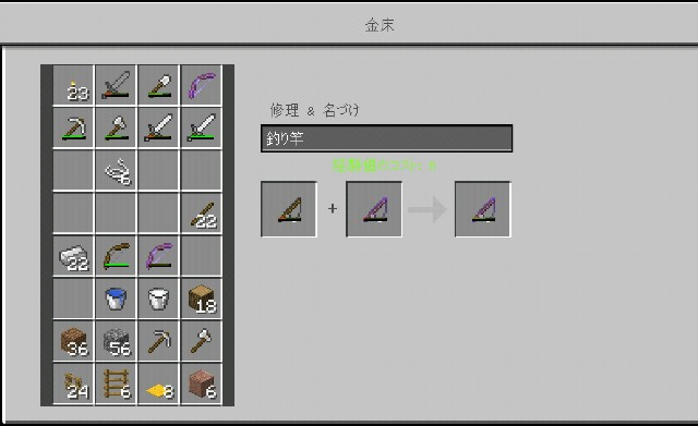 f:id:morifumikirikita319:20180514094817j:image