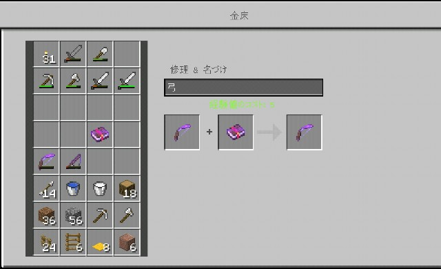 f:id:morifumikirikita319:20180514195603j:image