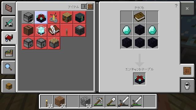 f:id:morifumikirikita319:20180515104221j:image