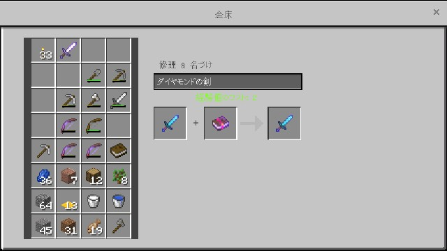 f:id:morifumikirikita319:20180522155018j:image