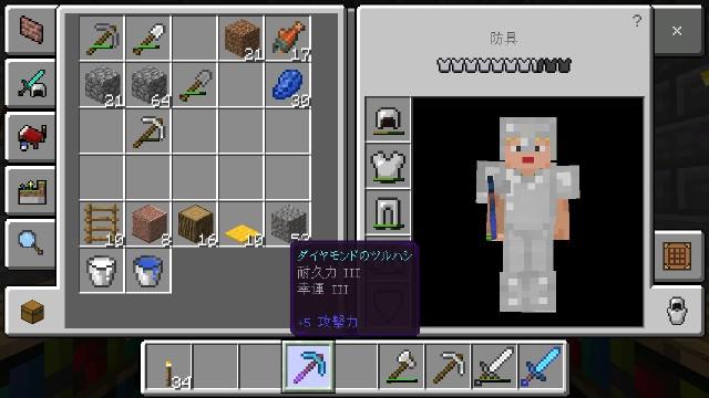 f:id:morifumikirikita319:20180602184818j:image