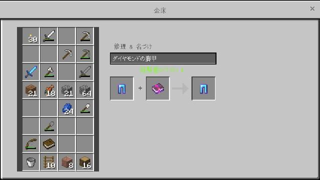 f:id:morifumikirikita319:20180602185952j:image