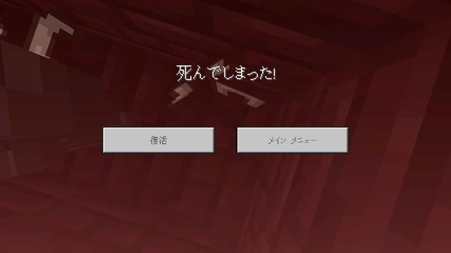 f:id:morifumikirikita319:20180605154304j:image