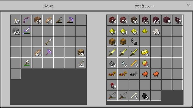 f:id:morifumikirikita319:20180611143324j:image