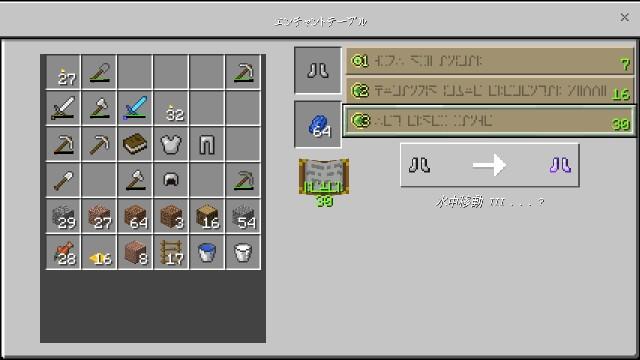 f:id:morifumikirikita319:20180617154456j:image