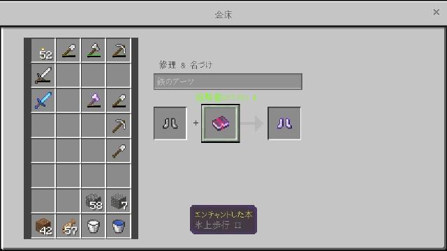 f:id:morifumikirikita319:20180626170024j:image