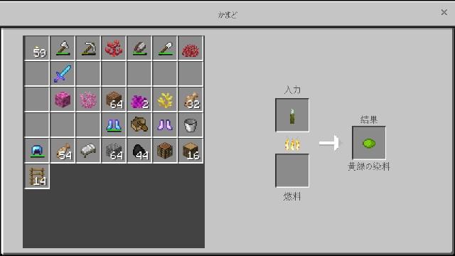 f:id:morifumikirikita319:20180628200224j:image