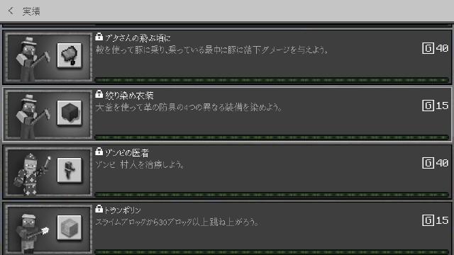 f:id:morifumikirikita319:20180702162044j:image