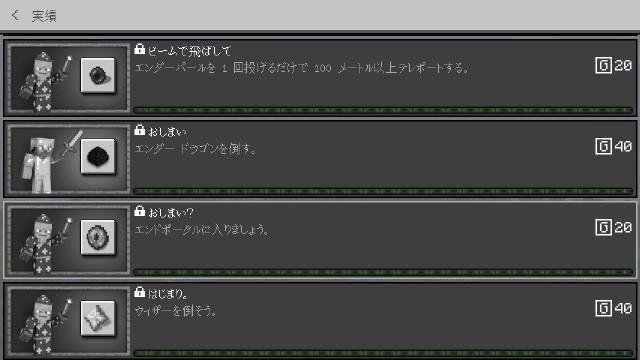 f:id:morifumikirikita319:20180702165036j:image