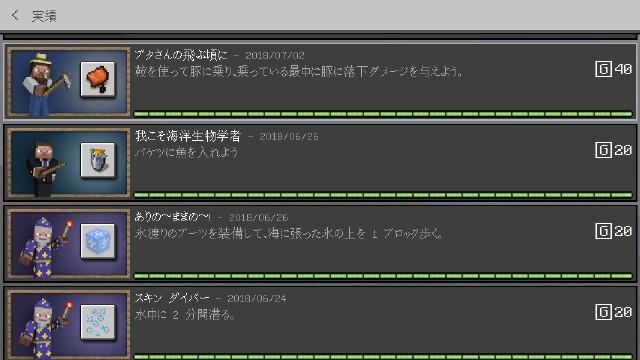 f:id:morifumikirikita319:20180702173232j:image