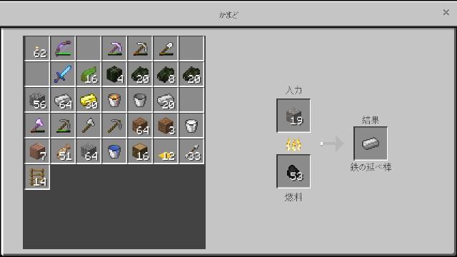 f:id:morifumikirikita319:20180706144958j:image