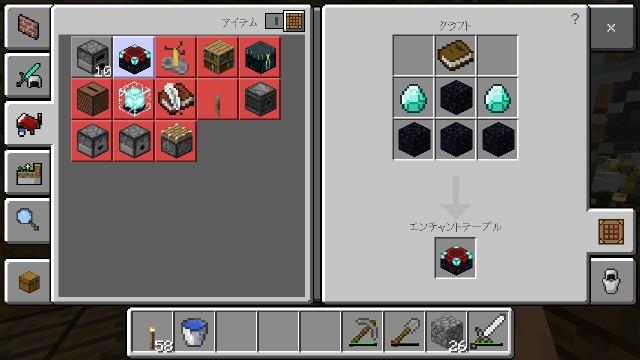 f:id:morifumikirikita319:20180725183927j:image
