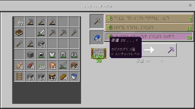 f:id:morifumikirikita319:20180726111345j:image