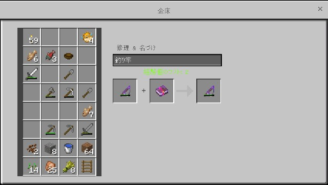 f:id:morifumikirikita319:20180728185651j:image