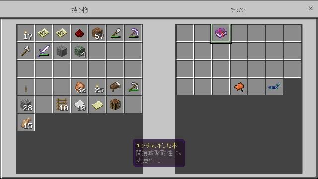 f:id:morifumikirikita319:20180806193240j:image