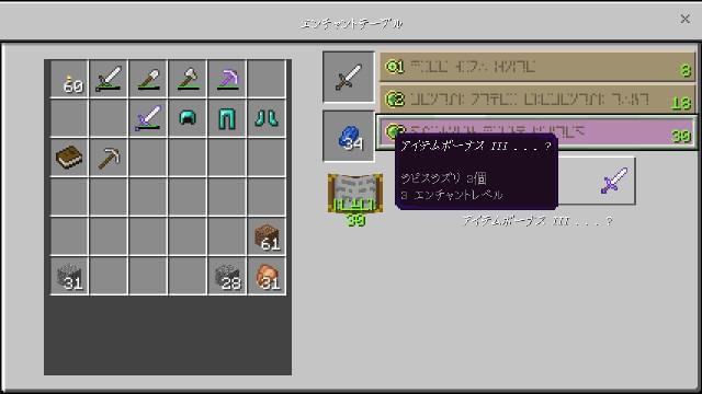 f:id:morifumikirikita319:20180807161719j:image