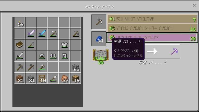 f:id:morifumikirikita319:20180809172244j:image