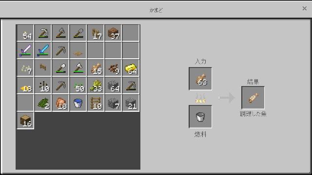 f:id:morifumikirikita319:20180811162727j:image