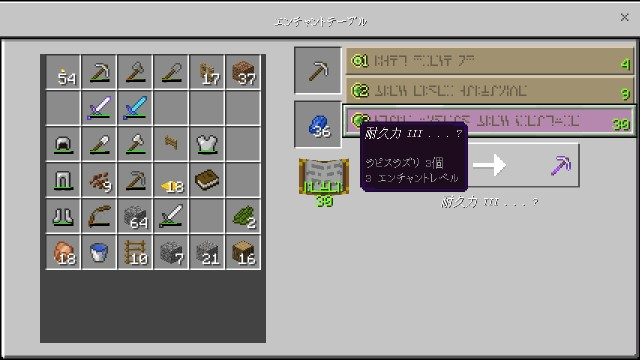f:id:morifumikirikita319:20180811163349j:image