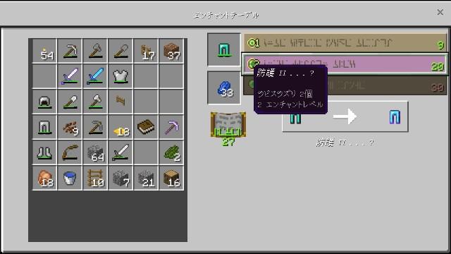 f:id:morifumikirikita319:20180811163739j:image