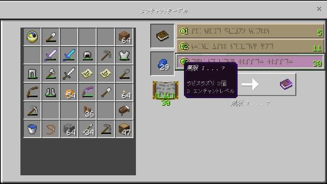 f:id:morifumikirikita319:20180829165555j:image