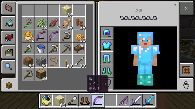 f:id:morifumikirikita319:20180829174438j:image