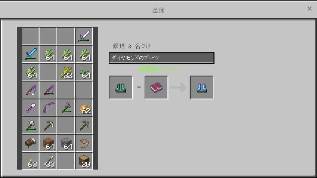 f:id:morifumikirikita319:20180830151809j:image