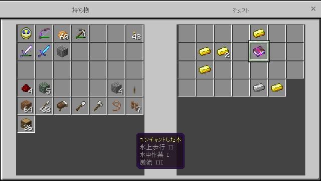 f:id:morifumikirikita319:20180904151718j:image