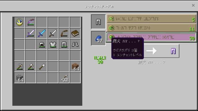 f:id:morifumikirikita319:20180905173709j:image