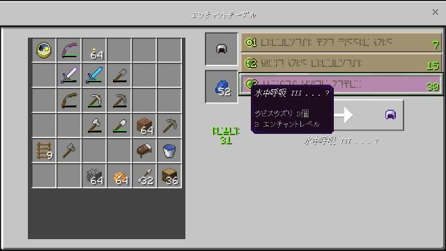 f:id:morifumikirikita319:20180910154934j:image