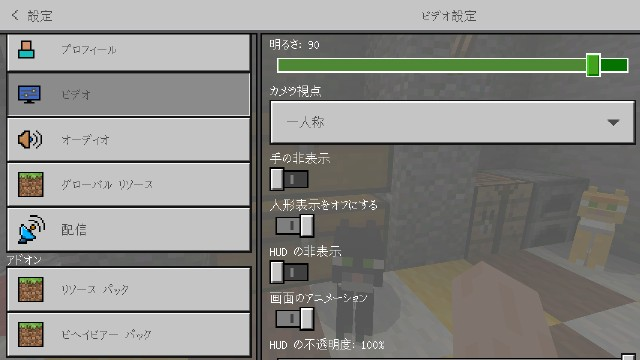 f:id:morifumikirikita319:20180911150013j:image
