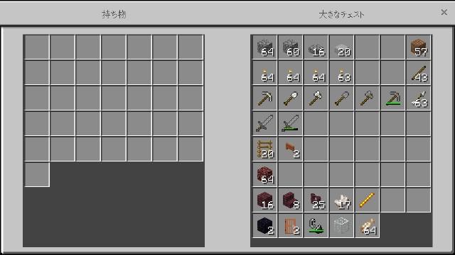 f:id:morifumikirikita319:20180913135459j:image