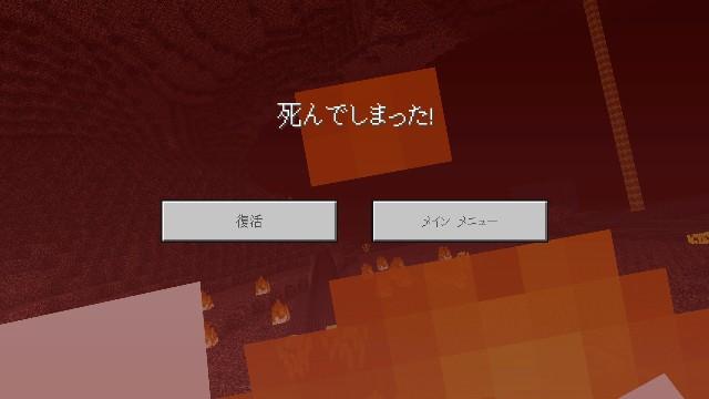 f:id:morifumikirikita319:20180914142738j:image