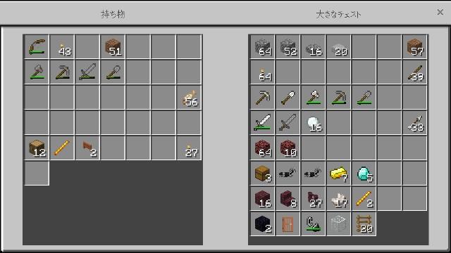 f:id:morifumikirikita319:20180914145843j:image