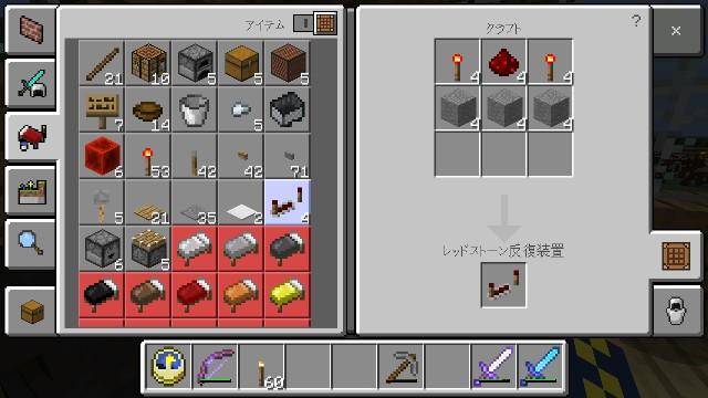 f:id:morifumikirikita319:20180920135613j:image