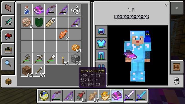 f:id:morifumikirikita319:20180921182027j:image