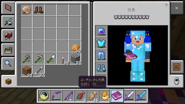 f:id:morifumikirikita319:20180921185110j:image
