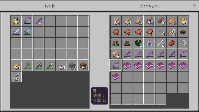 f:id:morifumikirikita319:20180921190345j:image
