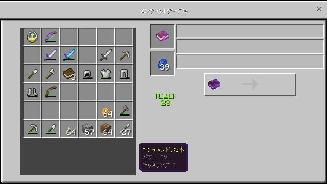 f:id:morifumikirikita319:20180921192953j:image