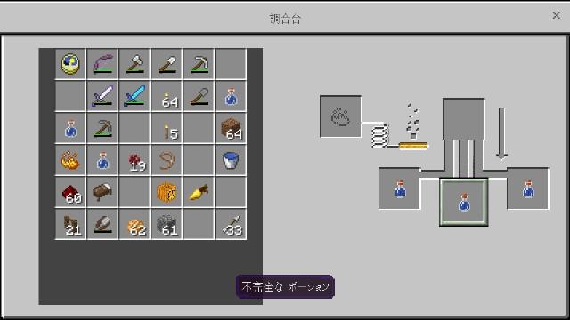 f:id:morifumikirikita319:20180925145544j:image