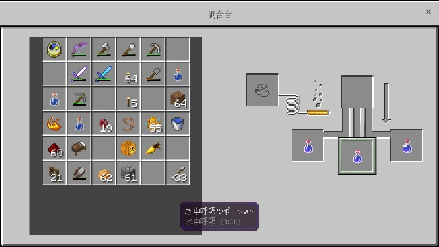 f:id:morifumikirikita319:20180925150005j:image