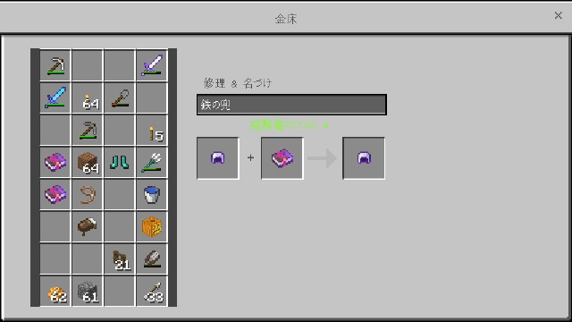 f:id:morifumikirikita319:20180925155648j:image