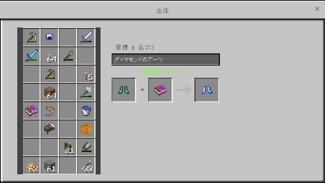 f:id:morifumikirikita319:20180925170626j:image