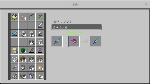f:id:morifumikirikita319:20181003131318j:image