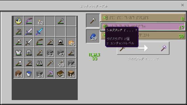 f:id:morifumikirikita319:20181007170507j:image