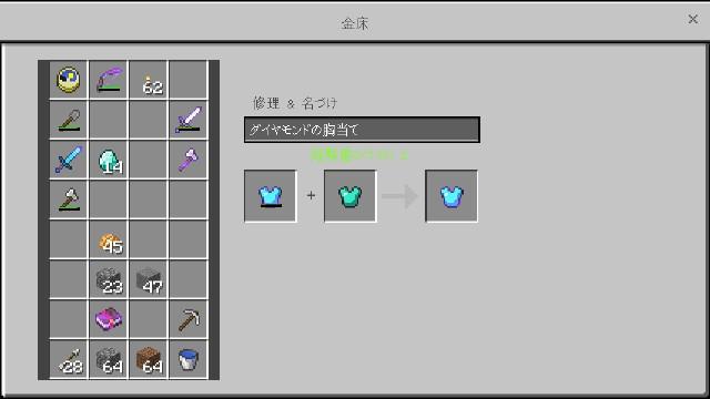 f:id:morifumikirikita319:20181007171017j:image