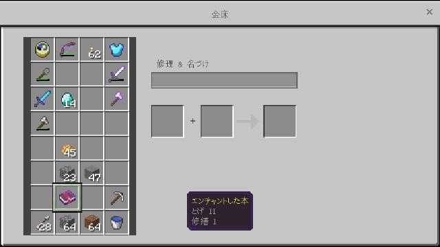 f:id:morifumikirikita319:20181007171319j:image