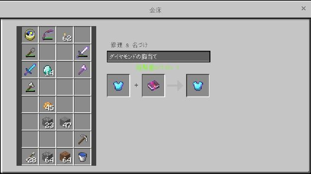 f:id:morifumikirikita319:20181007171714j:image